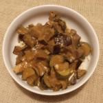 Tofu Fries and Zucchini Korma Poutine